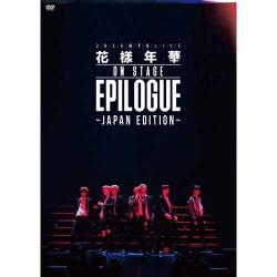BTS - 2016 BTS LIVE 【花様年華 on stage:epilogue】~Japan Edition~ DVD 通常盤