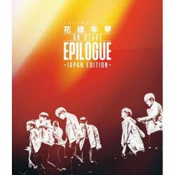 BTS - 2016 BTS LIVE 【花様年華 on stage:epilogue】~Japan Edition~ Blu-ray 通常盤