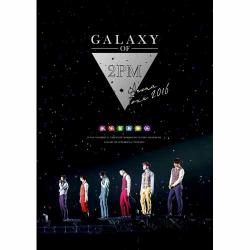 2PM - 2PM ARENA TOUR 2016 GALAXY OF 2PM(通常盤) [DVD]