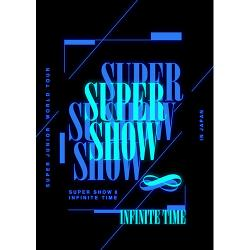 SUPER JUNIOR WORLD TOUR ''SUPER SHOW 8:INFINITE TIME'' in JAPAN(DVD2枚組)