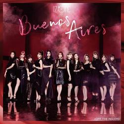IZ*ONE - Buenos Aires(Type A)(DVD付)