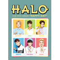 HALO - Happy Day [2nd Mini Album]