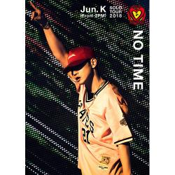 "Jun.K(From 2PM) - Jun.K(From 2PM) Solo Tour 2018 ""NO TIME""【通常盤】【DVD】"