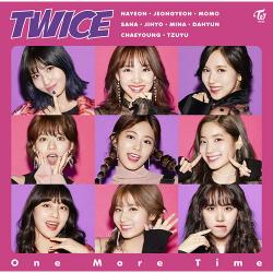 TWICE - One More Time【通常盤】