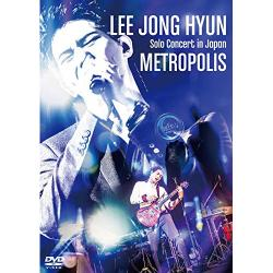 イ・ジョンヒョン(from CNBLUE) - LEE JONG HYUN Solo Concert in Japan -METROPOLIS- at PACIFICO Yokohama