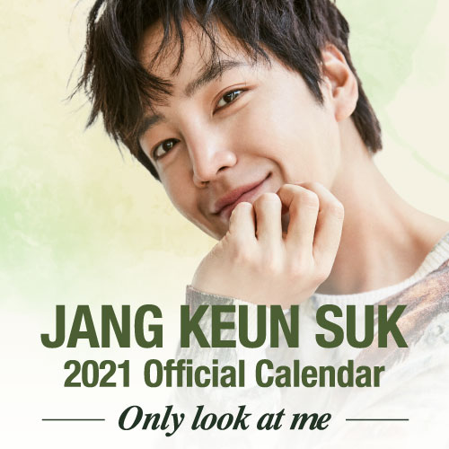 チャン・グンソク - JANG KEUNSUK 2021 CALENDAR「ONLY LOOK AT ME」