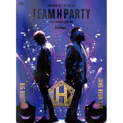 TEAM H - TEAM H PARTY 2016 「Monologue」 LIVE DVD