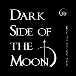 MOON BYUL(MAMAMOO) - DARK SIDE OF THE MOON [2nd Mini Album]