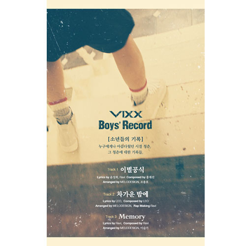VIXX - Boys' Record [Special Single]