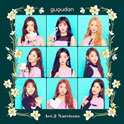 gugudan - Act.2 Narcissus [2nd Mini Album]