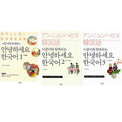 韓国 語 何時 今