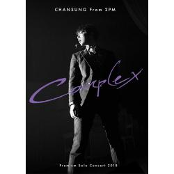 "CHANSUNG(From 2PM) - Premium Solo Concert 2018""Complex""【通常盤】【DVD】"