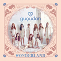 gugudan - Act.1 The Little Mermaid