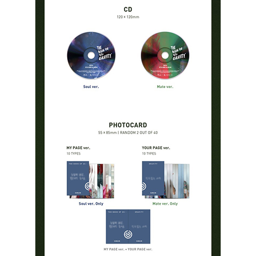 DAY6 - The Book of Us : Gravity [5th Mini Album/Soul Ver. or Mate Ver.ランダム]