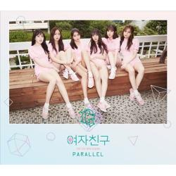 GFRIEND - PARALLEL (5th Mini Album/WHISPER VER.)