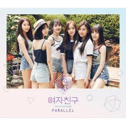 GFRIEND - PARALLEL (5th Mini Album/LOVE VER.)