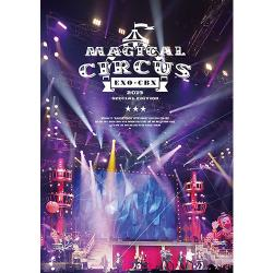 "EXO-CBX(チェンベクシ) - EXO-CBX ""MAGICAL CIRCUS"" 2019 -Special Edition-【DVD2枚組】"