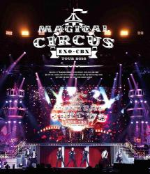 "EXO-CBX(チェンベクシ) - EXO-CBX ""MAGICAL CIRCUS"" TOUR 2018【通常盤】【Blu-ray】"