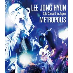 イ・ジョンヒョン(from CNBLUE) - LEE JONG HYUN Solo Concert in Japan -METROPOLIS- at PACIFICO Yokohama [Blu-ray]