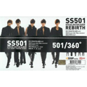 SS501 - Rebirth  [Mini Album/Special Edition]