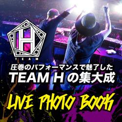 TEAM H PARTY 2016 「Monologue」 LIVE PHOTO BOOK