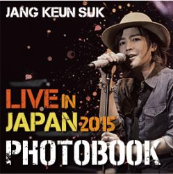 ≪LIVE IN JAPAN 2015≫ PHOTO BOOK
