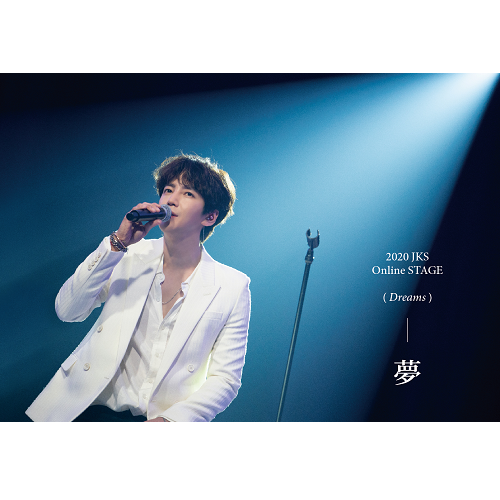 チャン・グンソク - 2020 JKS Online STAGE PHOTO BOOK