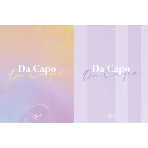 April ー Da Capo[7th Mini Album/GLITTER or SUIT Ver2種のうちうちランダム]